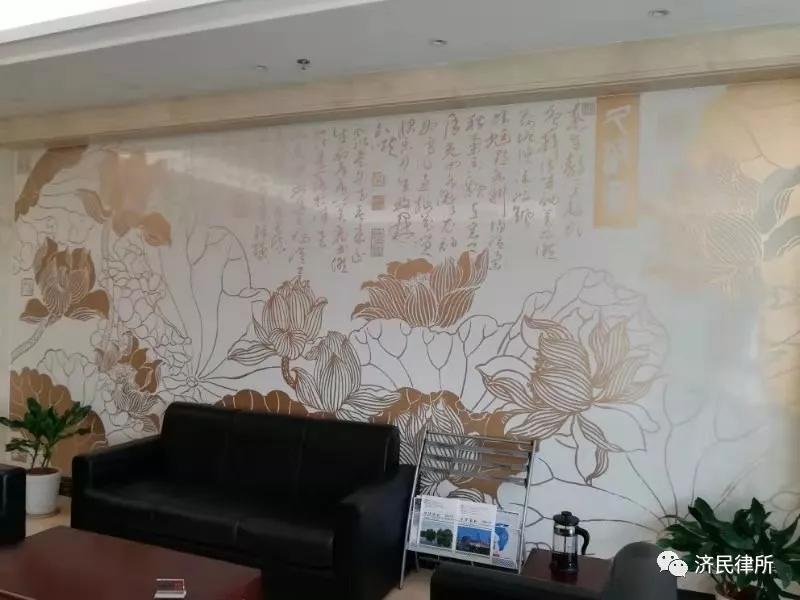 河北济民律师事务所